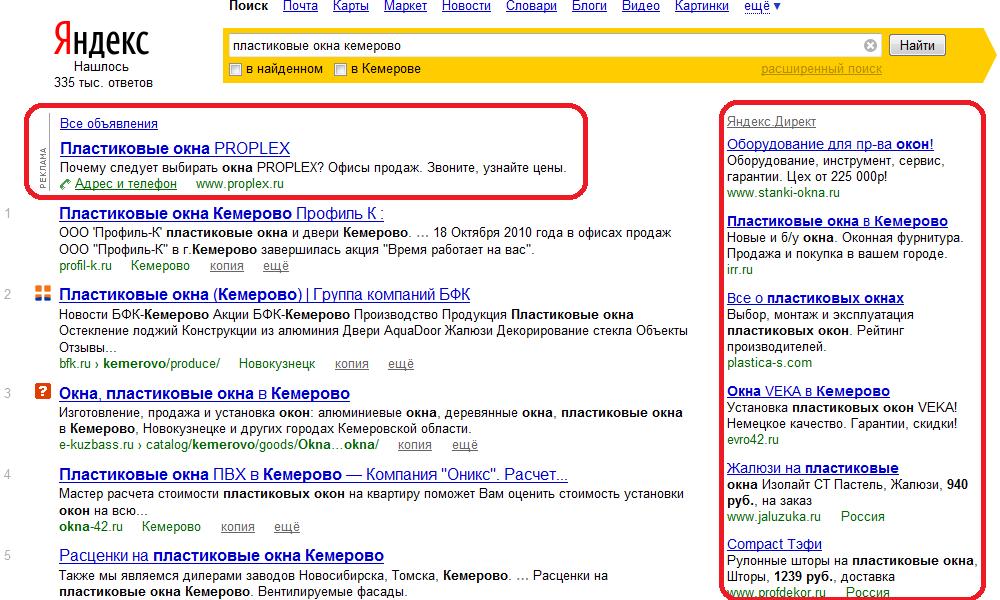 Сайты по продвижению рекламы поведенческие факторы для вывода в топ Солнечная улица (деревня Софьино)