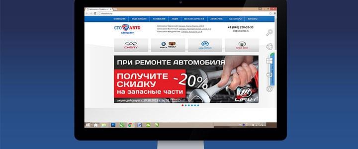 реклама сайта в интернете Живарев переулок
